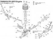 FR-32FX Uszczelka wydechu Tamiya 17684425