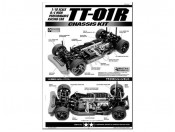 Tamiya 11050448 TT-01R Instrukcja modelu 58348 - foto 1