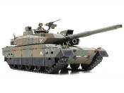 Tamiya 36209 1/16 JGSDF Type-10 Tank Display Model - foto 1