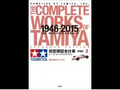 Album modeli redukcyjnych Tamiya II Tamiya 63632