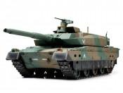 Czołg JGSDF Type 10 Full Option Finished 2,4 GHzTamiya 23699