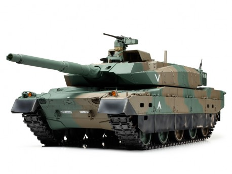 Czołg JGSDF Type 10 Full Option Finished 2,4GHz Tamiya 23699