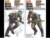 1/25 Panzer Grenadier Tamiya 89625