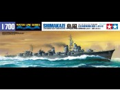 1/700 Japanese Navy Destroyer Shimakaze Tamiya 31460