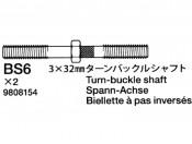 Tamiya 19808154 DB-01 Drążki regulacyjne 3x32mm - foto 1