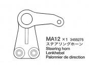 Fighter - Dźwignia zwrotnicy Tamiya 3455275