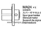 TA-05 Mocowanie centralnej zębatki Tamiya 3455870