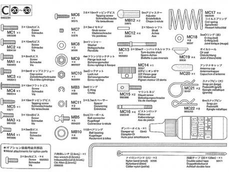 TA-05 Części C - metal Tamiya 9400291