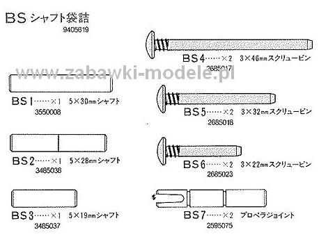 DF-01 TA-01/2 Manta Części BS Tamiya 9405619